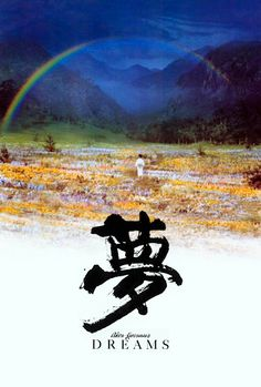 The past, present, and future. The thoughts and images of one man...for all men. One man's dreams...for every dreamer. (Akira Kurosawa's Dreams.)