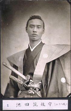 Ikeda Nagaoki 池田 長発  1864