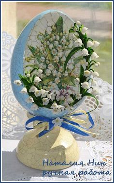 Easter Eggs, Easy Crafts, Easter Stuff, Table Decorations, Spring, Decoupage, Flowers, Plants, Home Decor