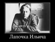 Прямая ссылка на встроенное изображение Ленин http://to-name.ru/biography/lenin.htm
