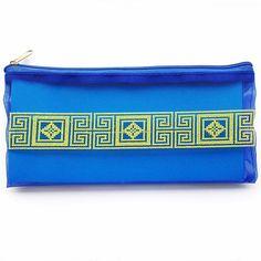 Greek Key Border Pattern PDF Double Meander Geometric Ornament Cross Stitch Crochet Bead Loom Embroidery Instant Download Yellow on Blue