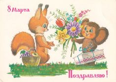 Vintage Mothers Day / International Women's by RussianSoulVintage