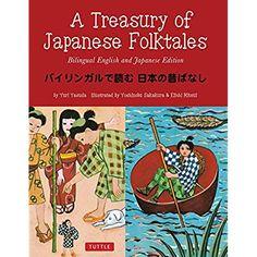 Japanese Edition Childrens Japanese book: Lillys Surprise Bilingual Edition Ririi no bikkuri shii: Childrens English-Japanese Picture Book ,Japanese picture book,Bilingual Japanese books
