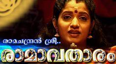 Raamachandran | RAAMAAVATHAARAM | Nalambalam Devotional Song