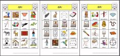 Bingo, Speech Therapy Activities, Holiday Decor, 1, School, Speech Pathology, Activities, Magic Box, Speech Therapy