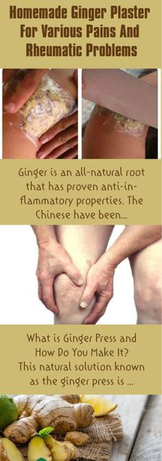 Homemade Ginger Plaster For Various Pains And Rheumatic Problems – Medi Idea