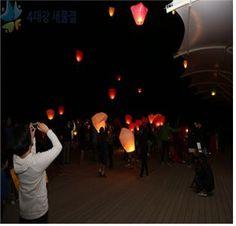 The lamp event at Yeoju Yipo reservoir [ 여주 이포보에서 펼쳐진 풍등 행사 ]