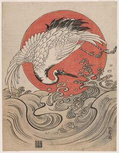 Crane, Waves and Rising Sun. 旭、波、鶴. Edo period. Isoda Koryûsai (Japanese, 1735–1790)