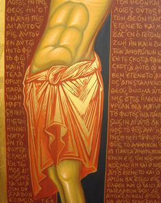 An Interview with Iconographer Federico José Xamist, contemporary Chilean painter of tradition Orthodox icons. Raphael Angel, Archangel Raphael, Byzantine Icons, Byzantine Art, Renaissance Paintings, Renaissance Art, Luke The Evangelist, Icon Clothing, Albrecht Durer