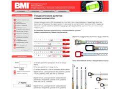 Страница с измерительными приспособлениями сайта дилера BMI.