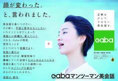 NK_gaba0312_ol-02