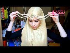 طريقة لفات حجاب لمناسباتك 2015 - YouTube