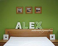ALEX - декоративные подушки, буквы.