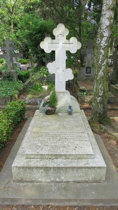 "The grave of the Grand Duke Andrei Vladimirovich Romanov of Russia and his wife Mathilda-Marie Feliksovna Kschessinskaya and their son  Prince Vladimir Romanovsky-Krasinsky at the Cimetière de Sainte Genevieve Des Bois,Sainte-Genevieve-des-Bois,Departement de l'Essonne Île-de-France,France.    ""AL"""