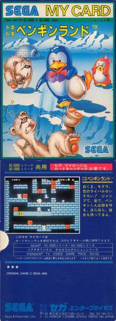 (covers) Doki Doki Penguin Land, SG-1000, Sega, 1985