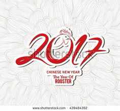 chinese new year. The year of rooster. Flower sketch doodle background