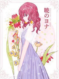 Akatsuki no Yona / Yona of the dawn anime and manga fanart    Yona modern AU
