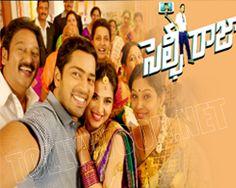 Allari Naresh reveals secret of Selfie Raja