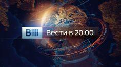 Vesti 20.00 on Behance