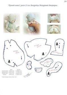 Free Pattern Adorable Little Bear Angel