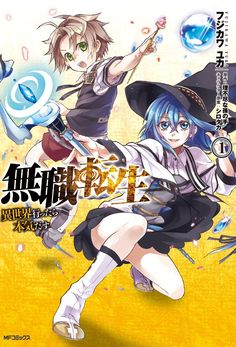 anime download indonesia.html