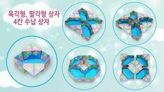 육각형, 팔각형 상자, 수납상자 (4 Sections Hexagonal Organizer Box, Container) by L... Origami Diagrams, Easter Decor, Paper Crafts, Tissue Paper Crafts, Paper Craft Work, Papercraft, Paper Art And Craft, Paper Crafting