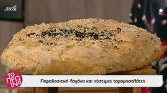Ο Βασίλης Καλλίδης δείχνει πώς να ετοιμάσετε την καλύτερη λαγάνα για την Καθαρά Δευτέρα και τις πιο νόστιμες ταραμοσαλάτες! Kai, Bread, Food, Breads, Baking, Meals, Yemek, Sandwich Loaf, Eten