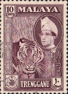 Trengganu 1957 SG 93 Tiger Fine Used Other Trengganu Stamps HERE
