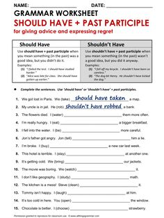 English Grammar Worksheet, Should Have + Past Participle 1/2. http://www.allthingsgrammar.com/should-have.html