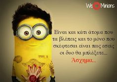 Minions, Funny Memes, Lol, Humor, Quotes, Quotations, The Minions, Humour, Funny Photos