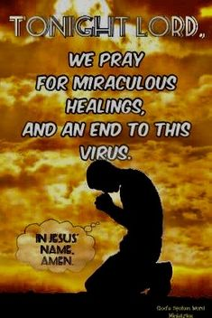 Prayer Wall, Prayer Verses, God Prayer, Power Of Prayer, Prayer Quotes, Simple Prayers, Prayers For Healing, Bible Verses About Love, Quotes About God