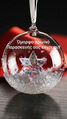 Swarovski Christmas Ornaments, Ball Ornaments, Christmas Tree Ornaments, Christmas Decorations, Star Ornament, Noel Christmas, Winter Christmas, Beautiful Christmas, Swarovski Crystals