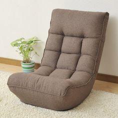 Amazon.co.jp: 山善(YAMAZEN) ふかふかポケットコイル座椅子 ベージュ FFS-60(BE): ホーム&キッチン