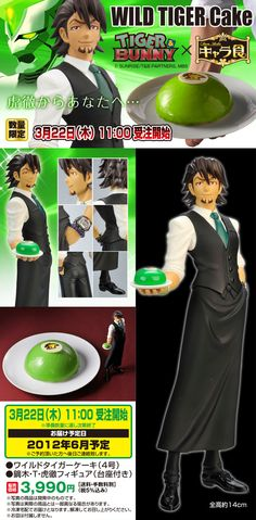 That real cake's supposed to be fruit flavor, maybe kiwi or melon. (o.p.)  Update: the flavor is confirmed to be APPLE.