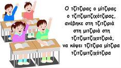 http://www.fumara.gr/wp-content/uploads/2016/06/uchenik-810x423.jpg
