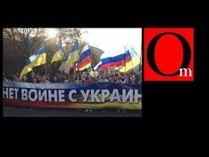 Украинцам от Россиян с уважением. Марш мира (клип).