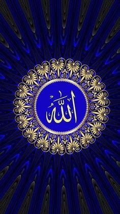 Eagle Wallpaper, Allah Wallpaper, Islamic Quotes Wallpaper, Iphone Wallpaper Video, Abstract Iphone Wallpaper, Allah Calligraphy, Islamic Art Calligraphy, Islamic Images, Islamic Pictures