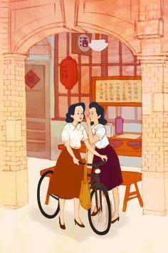 Afterschool by Jen Wang