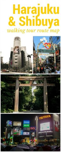 FREE map for walking tour of free attractions in Shibuya and Harajuku