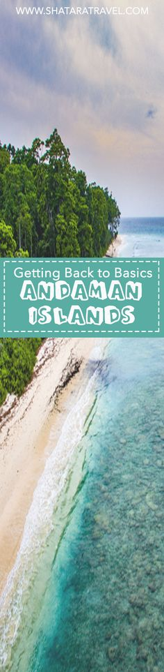 What is it like to disconnect from technology? Find out how we coped when traveling with no Internet! #travel #india #wifi #islandlife #beach #technology #wanderlust #bucketlist #andamans #andamanislands #neil #havelock