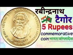 Rs 5 Rupees coin | Rabindranath Tagore coin | india bangladesh | old coin value |commemorative coin - YouTube Old Coins For Sale, Sell Old Coins, Old Coins Value, Old Coins Price, Rare Coin Values, Rs 5, Rabindranath Tagore, Coin Prices, Commemorative Coins