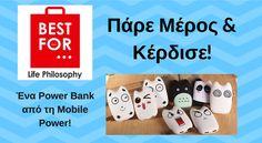Μία Νικήτρια ή ένας Νικητής θα Κερδίσει ένα Μεγάλος Διαγωνισμός από τη BESTFOR| Κέρδισε ένα Power Bank από τη Mobile Power Αξίας 18€