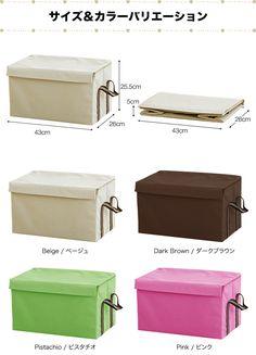 【楽天市場】【あす楽】折りたたみ 収納ボックス フタ付き ファブリックボックス 折り畳み収納ボックス 押入れ収納 ボックス 布 収納ケース フタ付き 折り畳み収納 カゴ 蓋付 収納box 収納 かご 篭 折り畳み BOX 押入れ 籠 おしゃれ【送料無料】:マックスシェアー maxshare Dark Brown, Suitcase, Pink, Beige, Homemade, Outdoor, Outdoors, Home Made, Outdoor Games