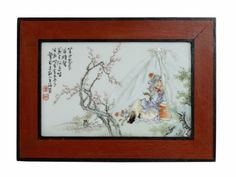 Lot 236 S51 - A Chinese Porcelain Plaque w/ Frame Condition: very good Dimension: 10 by 7 1/4 inches with frame - Est. $2000-3000 - Antique Reader