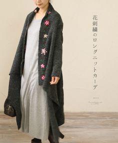 【楽天市場】【再入荷♪9月3日19時より】(チャコールグレー)「mori」花刺繍のロングニットカーデニットカーディガン:cawaii