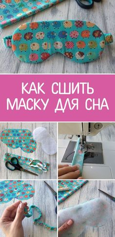 Easy DIY baby headband pattern free sewing – Knot Bow Headband Pattern and Tutorial - Amately Diy And Crafts Sewing, Crafts For Girls, Crafts To Sell, Sewing Projects, Sewing Diy, Sewing Ideas, Baby Set, Craft Wedding, Fashion Sewing