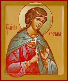 Christina of Tyre - July 24 Byzantine Icons, Orthodox Icons, Princess Zelda, Disney Princess, Religious Art, Disney Characters, Fictional Characters, Saints, July 24