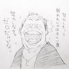 "窪之内英策 Eisaku on Twitter: ""頑張る理由。 https://t.co/UTPS38b4mM"""