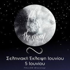 Αστρολογική ενημέρωση από το Ταρωτώ Μαντικές Τέχνες και το Μέντιουμ Άρη Moon, Celestial, Movies, Movie Posters, The Moon, Films, Film Poster, Cinema, Movie
