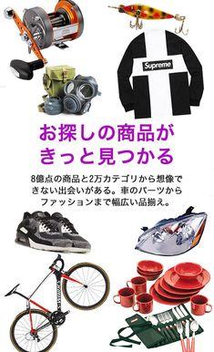 キャンプ,ハイキング,アウトドアスポーツ,アウトドア・スポーツ用品の海外通販 - セカイモン
